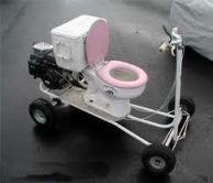 Por si la urgencia te pilla de camino...el bañomovil
