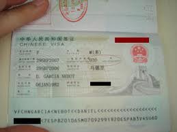 mi adorado chino...se va a mi sien