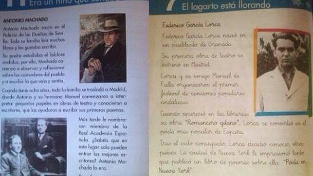 lorca-machado_EDIIMA20140501_0415_15